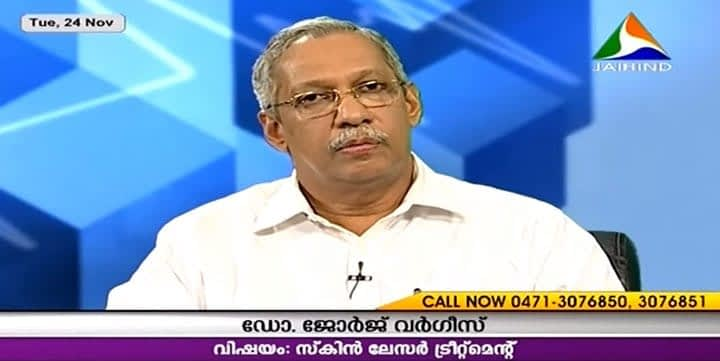Dr. George Koluthara Interview, DAC, Kochi